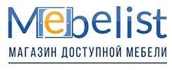 Двуспальные кровати купить по лучшим ценам в Киеве и Украине - Mebelist