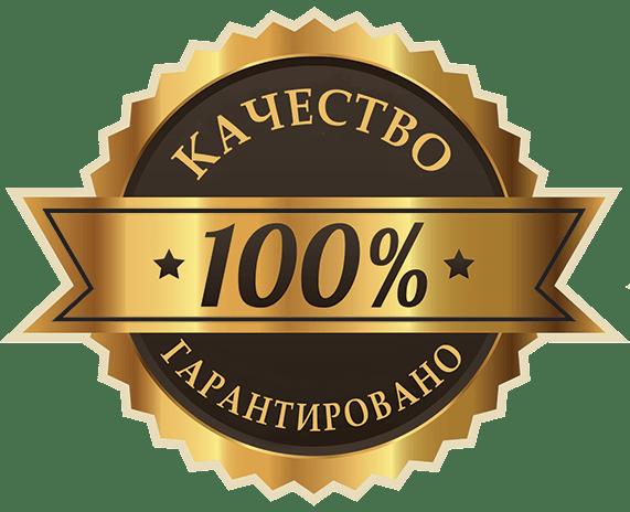 "Кухонный элемент модуль ""Mny90"" 90*85 см"