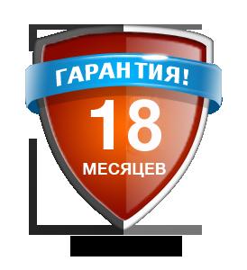 """Кухонный элемент модуль """"Mv503/2V"""" 70*92 см"""