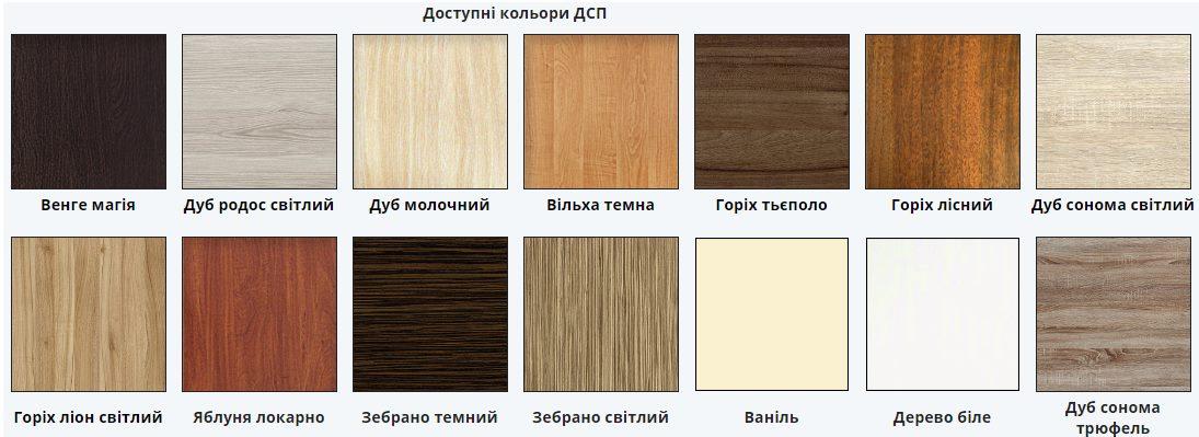 Угловой диван BRIDGE / БРИДЖ